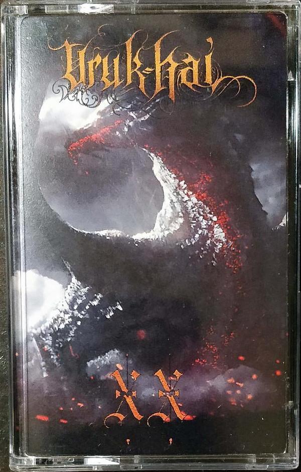 Uruk-Hai – 20 Years: Hrosshargrani