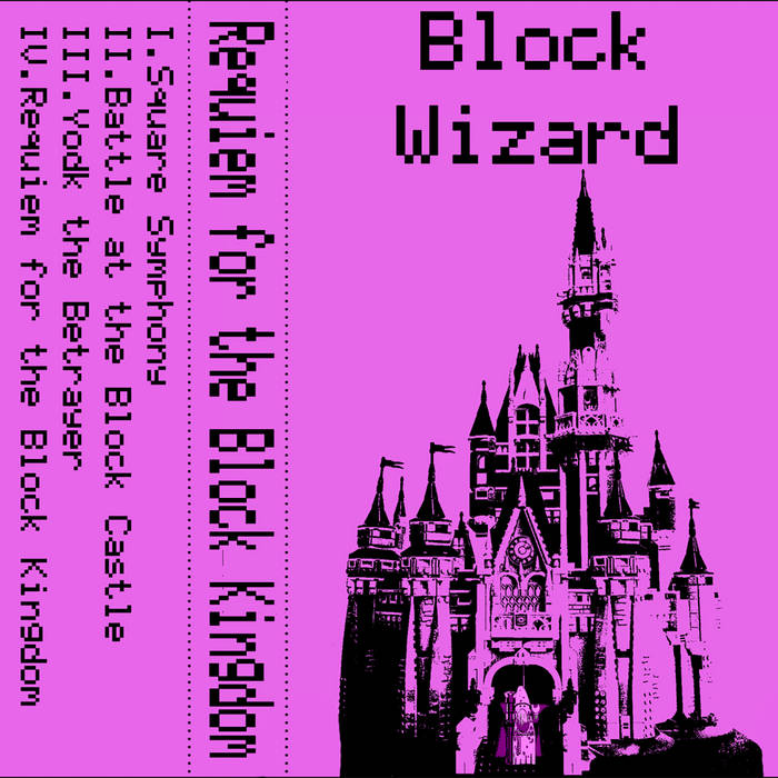 Requiem for the Block Wizard