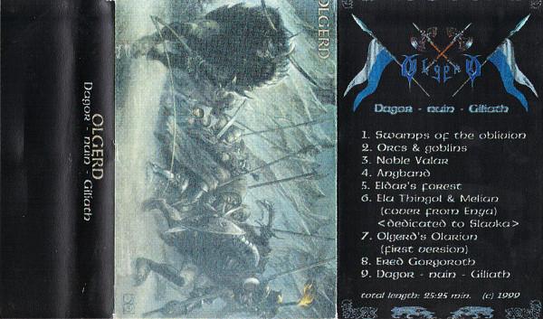Dagor-Nuin-Giliath